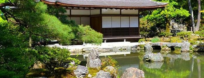 Ginkaku-ji Temple is one of Posti che sono piaciuti a Los Viajes.
