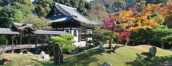Kodai-ji Temple is one of Posti che sono piaciuti a Los Viajes.