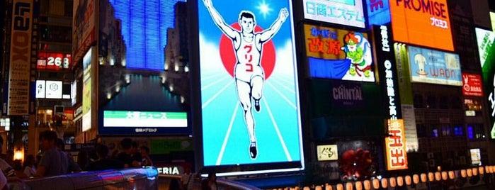 Dotonbori Glico Sign is one of Posti che sono piaciuti a Los Viajes.