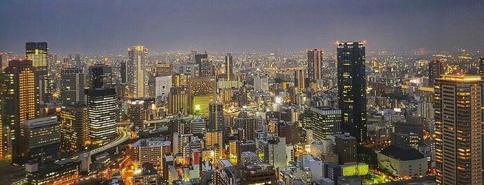 Umeda Sky Building is one of Posti che sono piaciuti a Los Viajes.