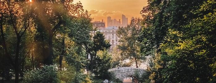 Neskuchny Garden is one of Места.