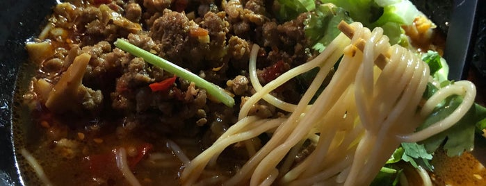 Chong Qing Noodle House 重慶小面 is one of New York.