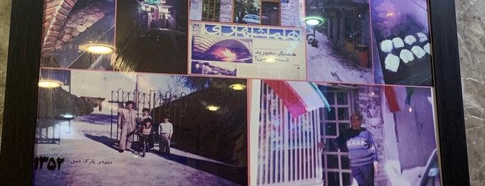 Park Grill Burger | ذغالى برگر پارک is one of Naghmeh 님이 좋아한 장소.