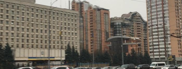 Чёрная гора is one of Nona : понравившиеся места.