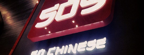 Soy So Chinese is one of Dubai Cafe Must Try.
