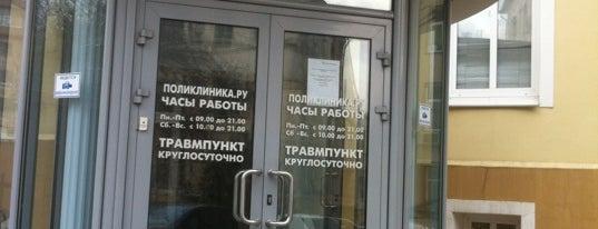 Поликлиника.ру / Зуб.ру is one of Orte, die 尹 أ ℜ סּ 乙 סּ 长 长 gefallen.