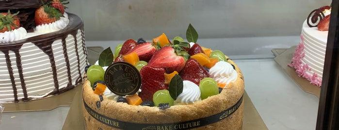 Bake Culture USA is one of Locais curtidos por Chika.