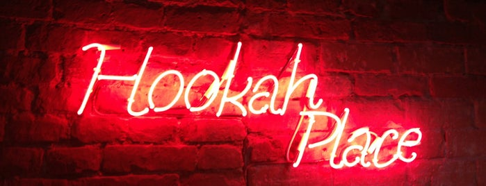 Hookah Place is one of Posti salvati di Tatiana.