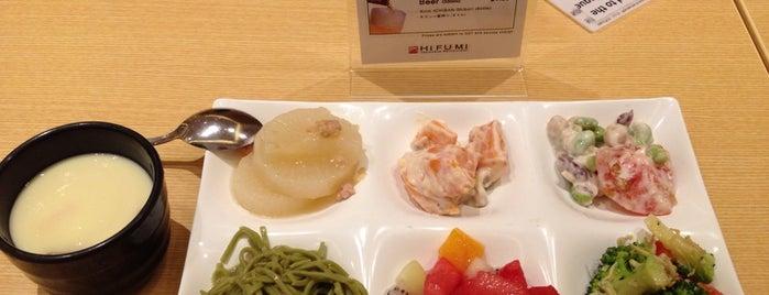 HIFUMI Japanese Restaurant is one of Posti salvati di Mark.