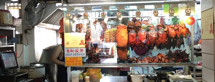 Kim Heng Roasted Meat 金兴香港烧腊 is one of Markさんの保存済みスポット.