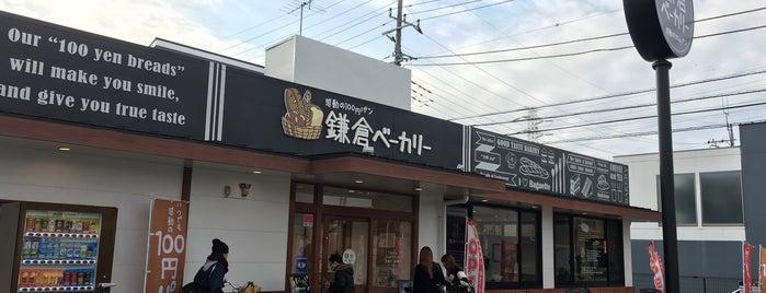 鎌倉ベーカリー 白井店 is one of closed.