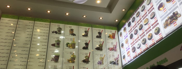 هنني دونات | Hononoy Donuts is one of Tempat yang Disukai H.