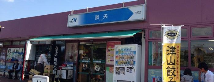勝央レストラン is one of Posti che sono piaciuti a Shigeo.