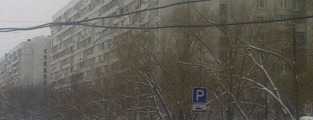 Академика Челомея 8 к1 is one of Tempat yang Disukai Pavel.