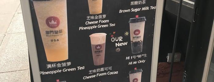Macao Imperial Tea is one of Lieux qui ont plu à Honghui.