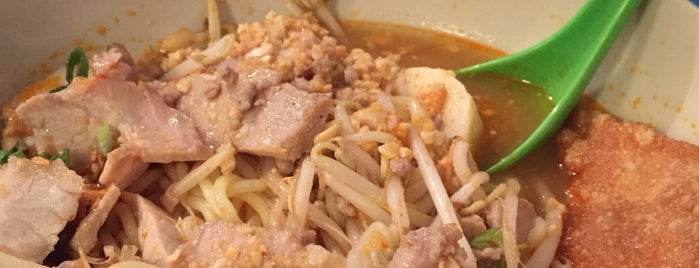 THAI NOODLES del Petit Bangkok is one of Locais curtidos por jordi.