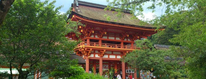 Kamigamo-Jinja Shrine is one of Kyoto.