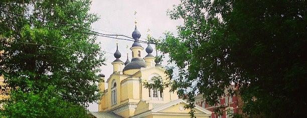 Храм Покрова Пресвятой Богородицы в Красном Селе is one of Москва, где я была #2.