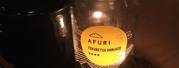 Afuri is one of places I want to go.