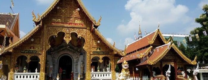 Wat Loikroh is one of Trips / Thailand.