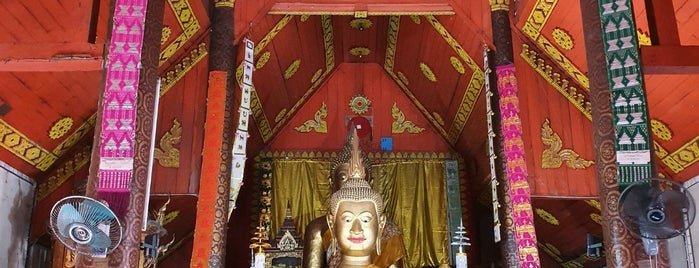 Wat Sri Goed is one of Trips / Thailand.