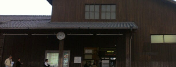 JR Kakegawa Station is one of 東海道本線.