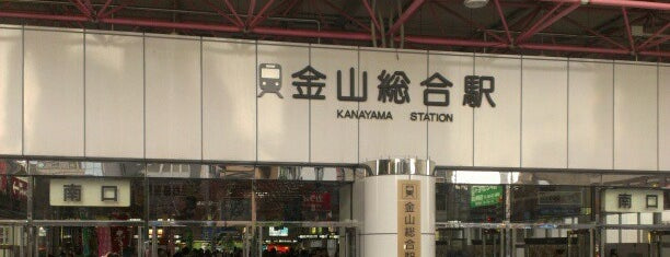Kanayama Station is one of 中央線(名古屋口).