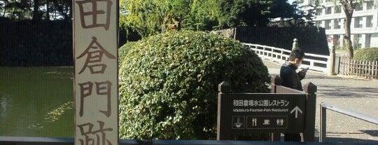 Wadakuramon Gate is one of Tokyo.