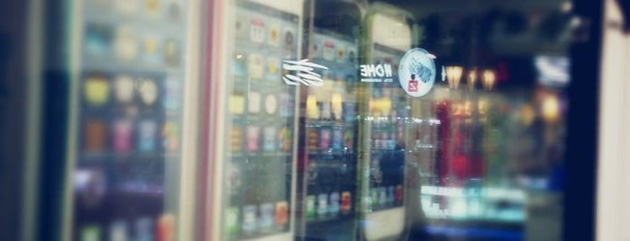 "re:Store is one of 3 Анекдоты из ""жизни"" и Жизненные ""анекдоты""!!!."