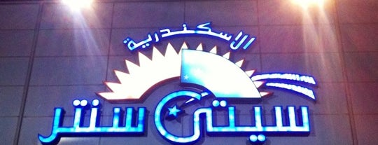 City Centre Alexandria is one of Egypt..