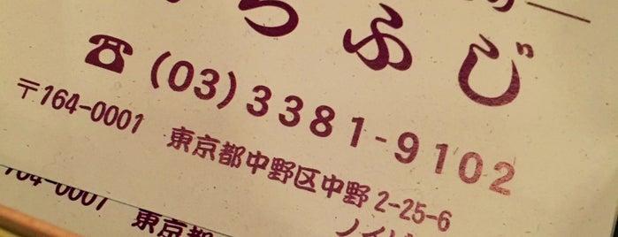 とんもつ専門 いちふじ is one of 旨い焼鳥もつ焼きホルモン焼き2.