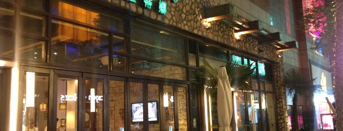 Latina (拉蒂娜) is one of Shanghai restaurants.