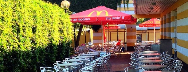 McDonald's is one of Orte, die Viki gefallen.