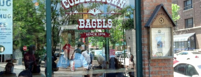 Collegetown Bagels is one of Locais curtidos por Eric Thomas.