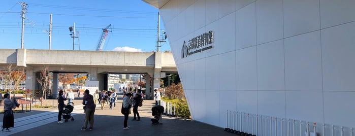 Kyoto Railway Museum Shop is one of Maki'nin Beğendiği Mekanlar.
