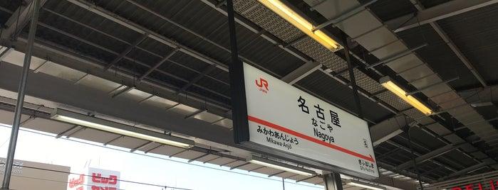 Shinkansen Nagoya Station is one of Orte, die Masahiro gefallen.