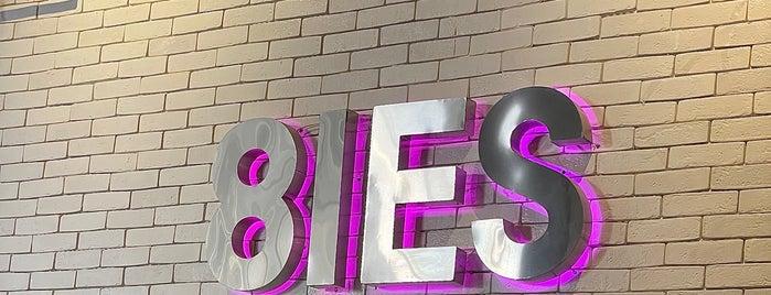 8ies Studio is one of Queenさんの保存済みスポット.