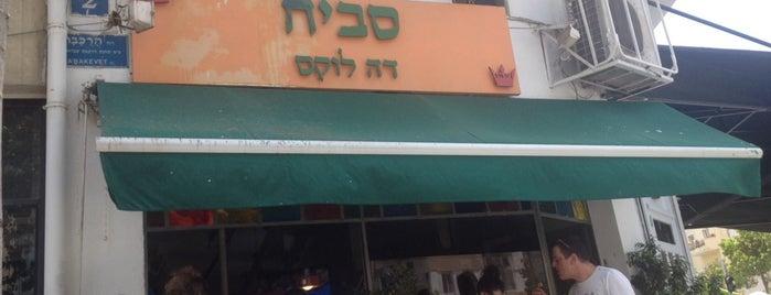 סביח דה לוקס  Sabikh delux is one of The Tel Aviv List.