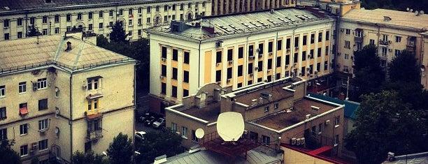 Краснодаргражданпроект is one of Lugares favoritos de Георгий.