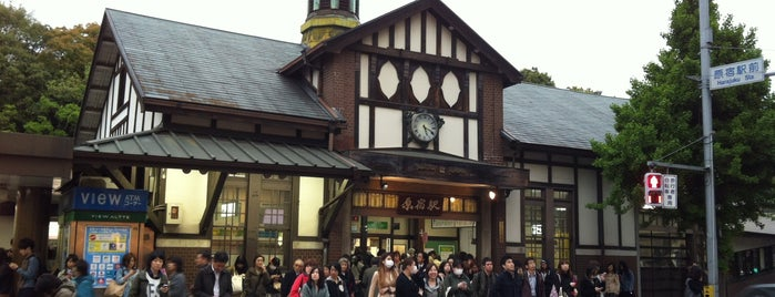 Harajuku Station is one of tokio city.