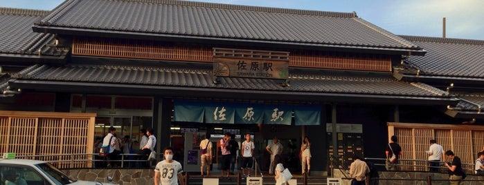 Sawara Station is one of JR 키타칸토지방역 (JR 北関東地方の駅).