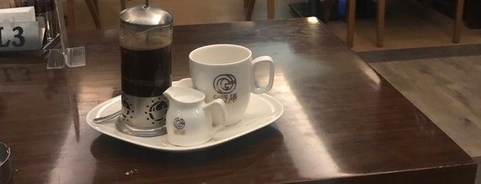 Cafe De Graff is one of Lieux qui ont plu à Ekrem.