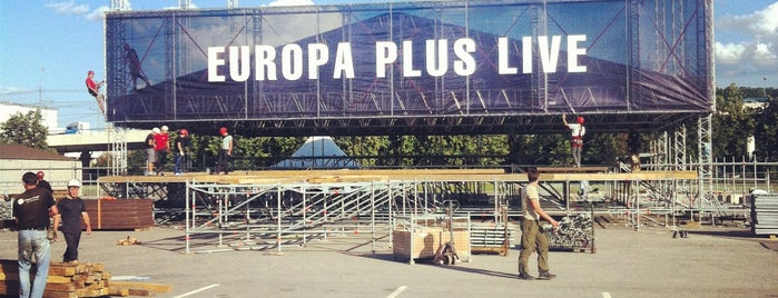 Europa Plus LIVE is one of Posti che sono piaciuti a Jano.