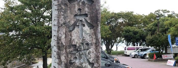 坂本城址碑 is one of 滋賀県.