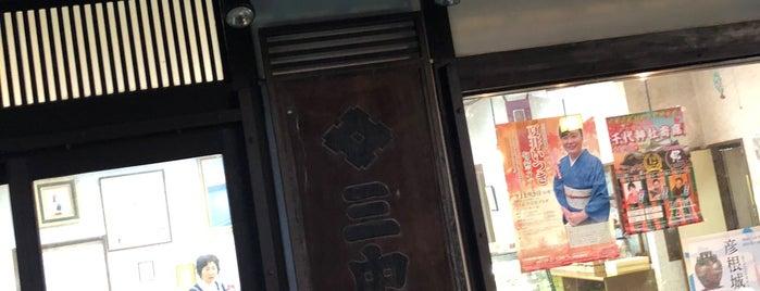 三中井 is one of 滋賀県.