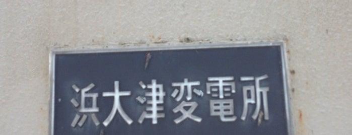 関西電力 浜大津変電所 is one of 滋賀県.