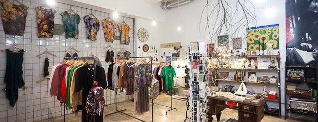 Yes офкос Магазин одежды и подарков is one of «Новые места» в Петербурге.