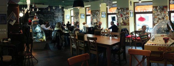Лавка и кафе Студии Артемия Лебедева is one of Gespeicherte Orte von Inna🍉.