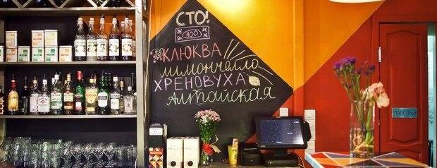 Пир О.Г.И. is one of «Новые места» в Петербурге.