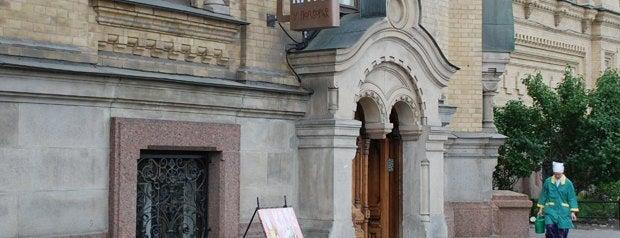 Монастырское Кафе is one of Где дешево и вкусно поесть или выпить в Петербурге.